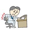 とす接骨院腰痛(痺れ・ぎっくり腰)